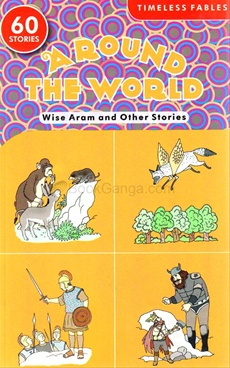 Around The World - Wise Aram And Other Stories