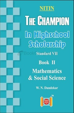 The Champion In High school Scholarship Book - II