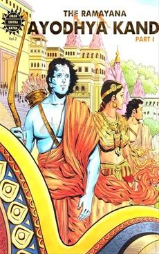 Ayodhya Kand - Part I Vol 2