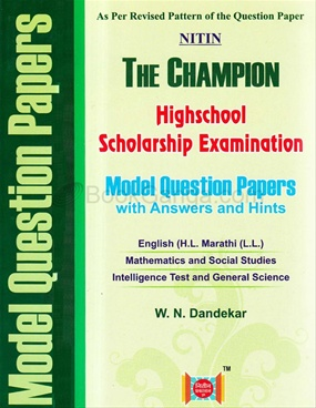Highschool Scholarship Model Question Papers