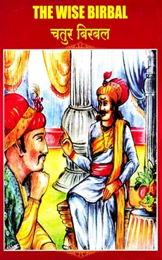 The Wise Birbal