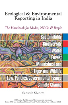 Ecological And Environmental Reporting In India by Santosh Shintre - Sakal Prakashan