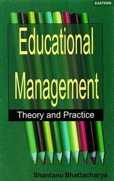 Educational Management (Hard Cover)