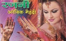Rajani Arebic Mehandi