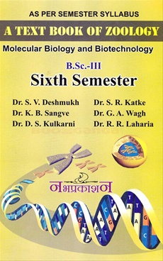 A Text Book Of Zoology Sem.VI