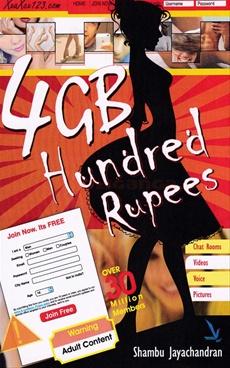 4 GB Hundred Rupees
