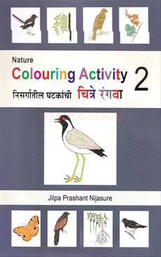 Nature Colouring Activity 2