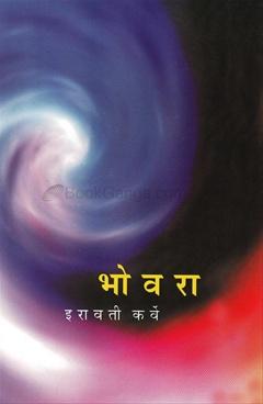Bhovara