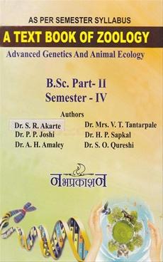 A Text Book Of Zoology Sem.IV