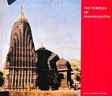 The Temples Of Maharashtra
