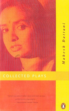 Collected Plays Vol. 1