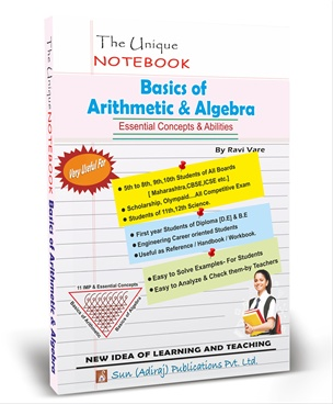 01) The Unique Notebook- Basics Of Arithmetic & Algebra