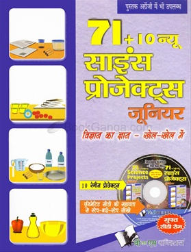71+10 Naye Science Projects Junior (Hindi)