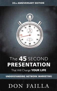45 seconds Presentation (English)