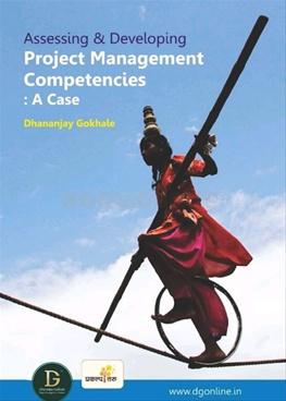 Project Management Competencies : A Case