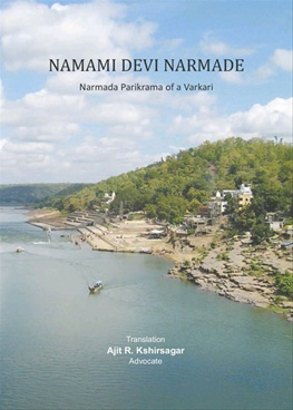 Namami Devi Narmade ( English )