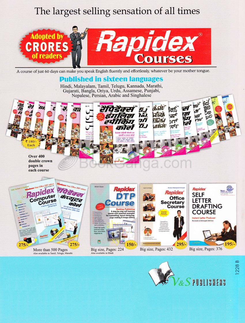 Rapidex English Speaking Course (Nepali)