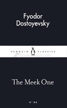 The Meek One #44