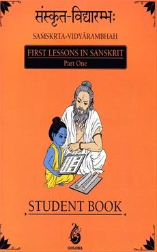 Samskrta Vidyarambhah - Student Book
