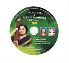 Prarambhik Sangeet Pravisheka Pratham Cd1 & 2 (English)
