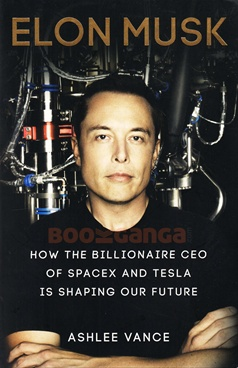 Elon Musk: Inventing the Future (Lead Title)