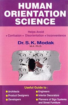 Human Orientation Science
