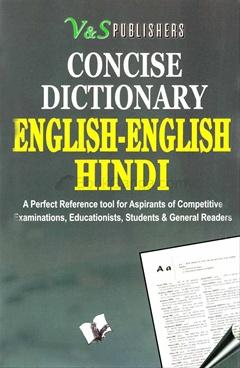 Concise Dictionary English-English Hindi