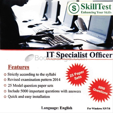 IT Specialist Officer ( C.D )