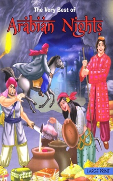 The Very Best Of Arabian Nights