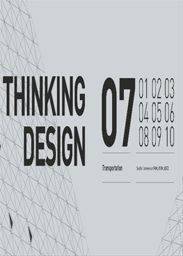 Thinking Design 07 (Transportation)