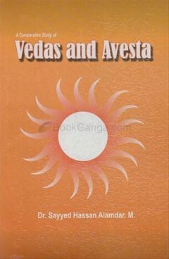 Vedas And Avesta
