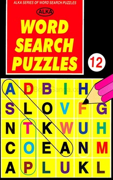 Word Search Puzzles - 12