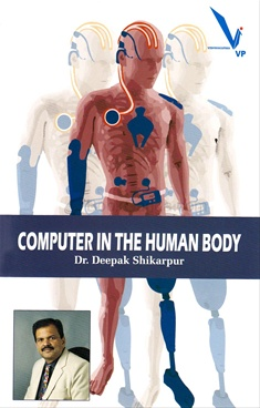Computer In The Human Body