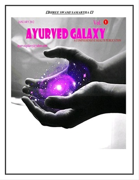 Ayurved Galaxy
