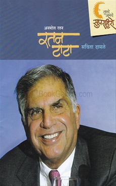 Superhero - Ratan Tata