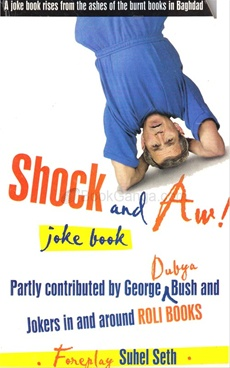 Shock and Aw