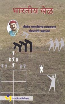 Bharatiy Khel