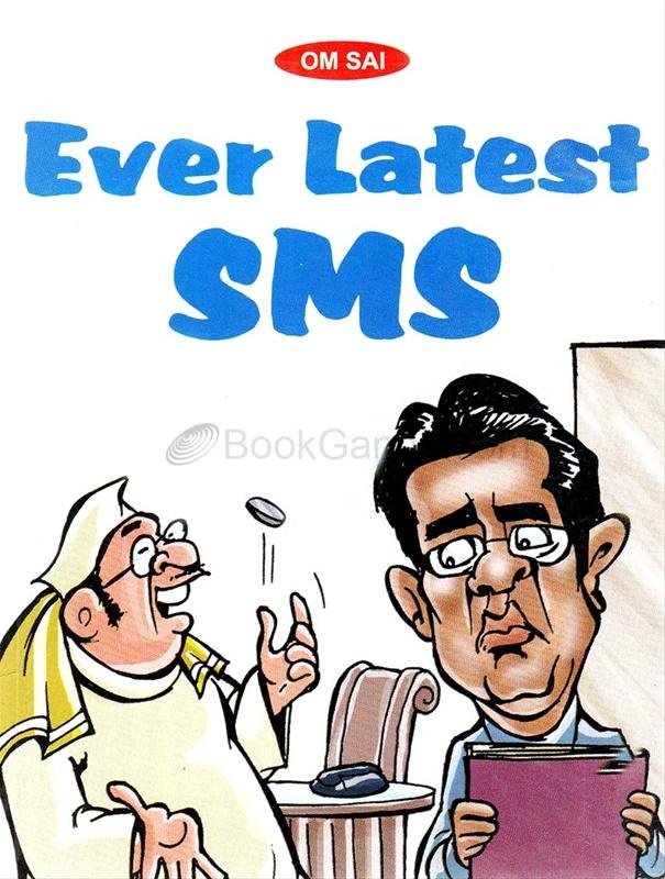 Ever Latest SMS (big)