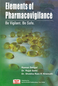 Elements Of Pharmacovigilance
