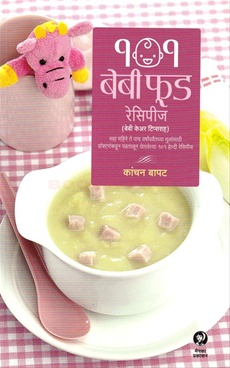 101 Baby Food Recipes