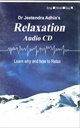 Relaxation (CD)