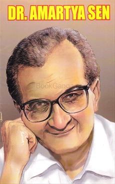 Dr. Amartya Sen