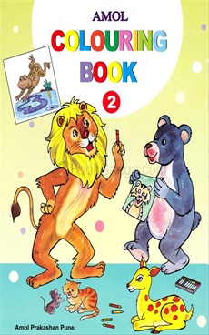 Colouring Book 2
