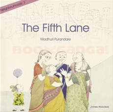 The Fifth Lane - Neighbourhoods 2