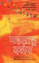 महाराष्ट्र दर्शन