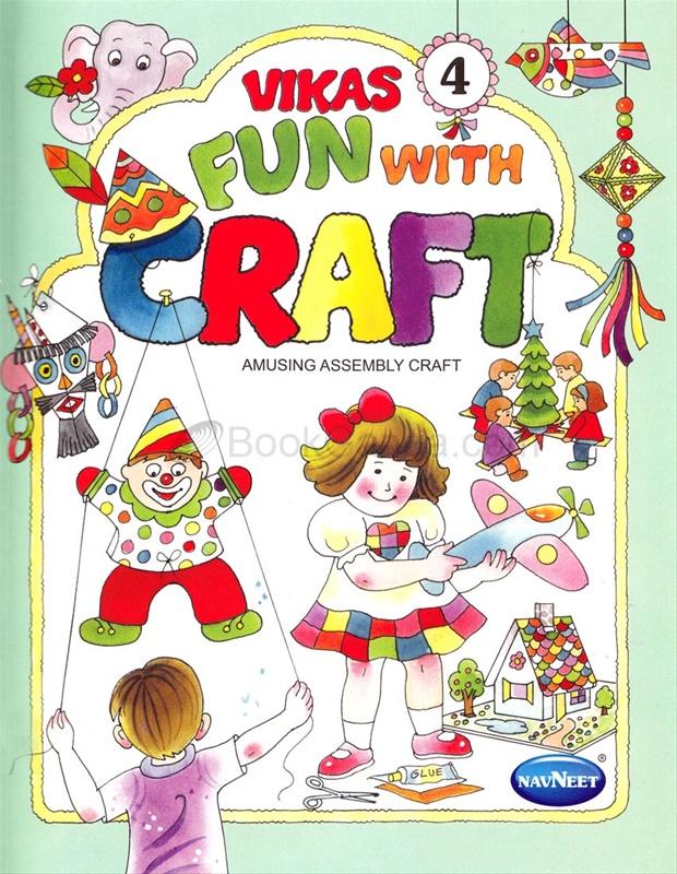 Vikas Fun With Craft 4