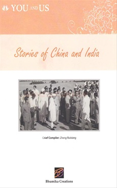 Stories Of China And India