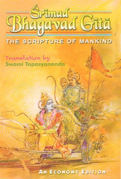 Srimad Bhagavad Geeta