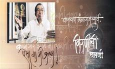 Narayan Surve Kavitecha Poster