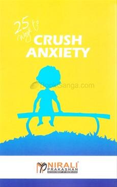 25 Way To Crush Anxiety